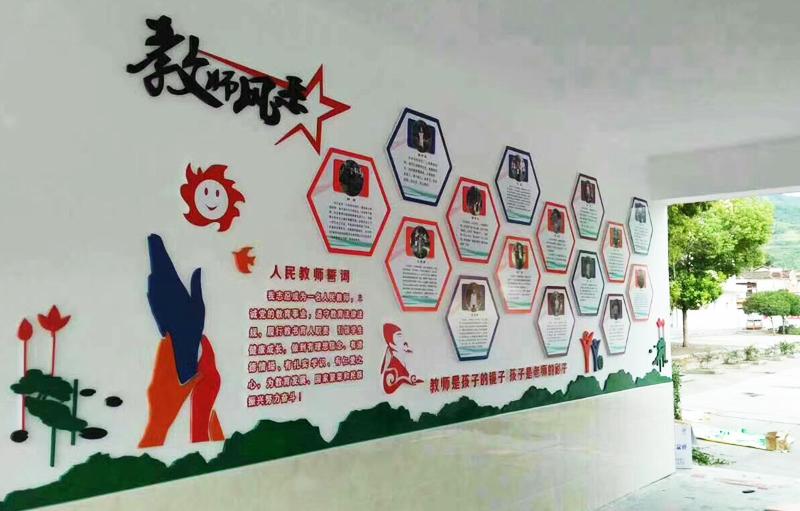 个性形象墙设计制作